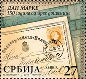 [The 150th Anniversary of the First Postcards Used in Serbia, type ACQ]
