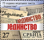 [The 75th Anniversary of the Newspaper Jedinstvo, type ADC]