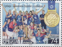 [Serbia - European Volleball Champion 2019, type ADE]