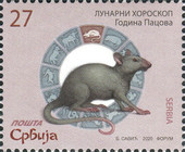 [Chinese New Year - Year of the Rat, type ADK]