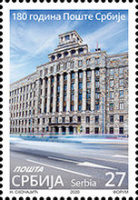 [The 180th Anniversary of the Post of Serbia, type ADT]