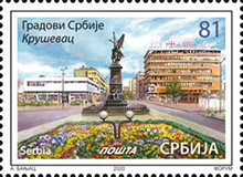 [Cities of Serbia, type ADW]
