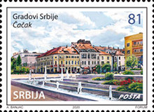 [Cities of Serbia, type ADX]