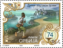 [EUROPA Stamps - Ancient Postal Routes, Typ AEH]