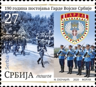 [The 150th Anniversary of the Serbian Armed Forces Guard, type AEJ]