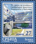 [The 70th Anniversry of the Founding of the Faculty of Transport and Traffic Engineering at the University of Belgrade, type AER]