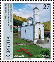 [The 950th Anniversary of the Monastery of St. Prohor of Pcinja, type AFN]