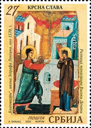 [Patron Saint's Day - Feast of the Annunciation, type AFO]