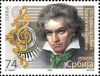 [The 250th Anniversary of the Birth of Ludwig van Beethoven, 1770-1827, type AFT]