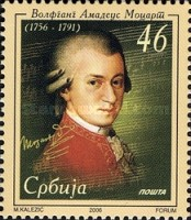 [The 250th Anniversary of the Birth of Wolfgang Amadeus Mozart, type AG]