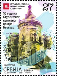 [The 50th Anniversary of the Belgrade Student Cultural Center, type AGJ]