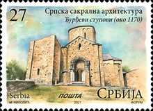 [Serbian Sacral Architecture, type AGN]