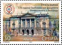 [The 175th Anniversary of the Faculty of Civil Engineering in the University of Belgrade, type AGR]