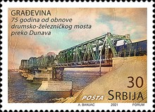 [The 75th Anniversary Since the Construction of the Road-Railway Bridge over Danube River, type AGS]