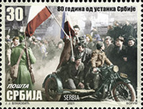[The 80th Anniversary of the Serbian Uprising, type AHG]