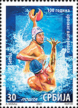 [The 100th Anniversary of the Serbian Water Polo, type AHP]