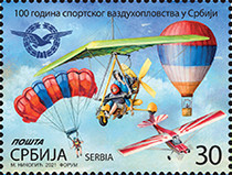 [The 100th Anniversary of Sports Aviation in Serbia, type AHX]