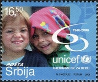 [The 60th Anniversary of The United Nations Children`s Fund, UNICEF, type AL]