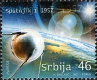 [The 50th Anniversary of Sputnik, type CP]