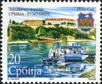 [Joint Issue Serbia-Romania: Danubian Harbours and Ships, type CX]