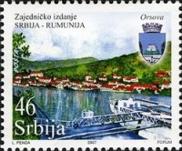 [Joint Issue Serbia-Romania: Danubian Harbours and Ships, type CY]