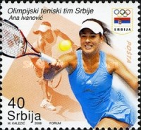 [Serbian Olympic Tennis Team, type DN]
