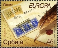 [EUROPA Stamps - Writing Letters, type DU]