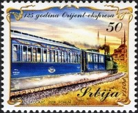 [The 125th Anniversary of Orient Express, type DZ]