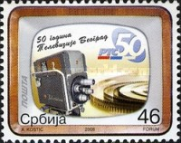 [The 50th Anniversary of Belgrade Television, type EA]