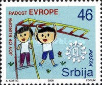[Joy of Europe - Children`s Festival, type EG]