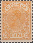 [King Alexander I, 1888-1934 - Ordinary Thick White Paper, type F22]