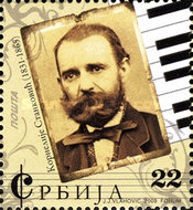 [Great Personalities of Serbian Classical Music, type FY]