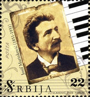 [Great Personalities of Serbian Classical Music, type FZ]