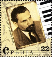[Great Personalities of Serbian Classical Music, type GA]