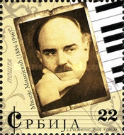 [Great Personalities of Serbian Classical Music, type GC]