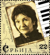 [Great Personalities of Serbian Classical Music, type GE]