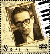 [Great Personalities of Serbian Classical Music, type GF]