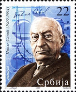 [The 100th Anniversary of Birth of Pavle Savic, 1909-1994, type GH]