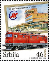 [The 125th Anniversary of the Railroad in Serbia, type GM]