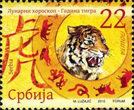 [Chinese New Year - Year of the Tiger, type GY]