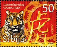 [Chinese New Year - Year of the Tiger, type GZ]