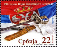 [The 160th Anniversary of the Founding of the Military Academy in Belgrade, type HK]