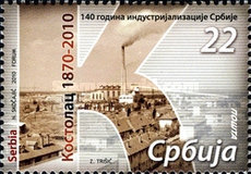 [The 140th Anniversary of Industralisation of Serbia, type HQ]