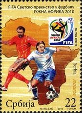 [Football World Cup - South Africa, type HT]