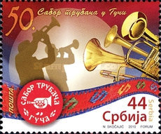 [The 50th Anniversary of Guca Trumpet Players Gathering, type HZ]