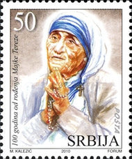 [The 100th Anniversary of the Birth of Mother Teresa, 1910-1997, type IB]