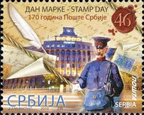 [Stamp Day - The 170th Anniversary of Post in Serbia, type IC]