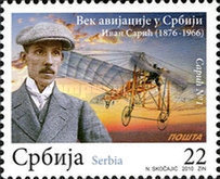 [The 100th Anniversary of Aviation in Serbia, type IR]