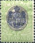 [Coat of Arms Overprinted Head of King Alexander I, type J1]