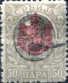 [Different Perforation, type J11]